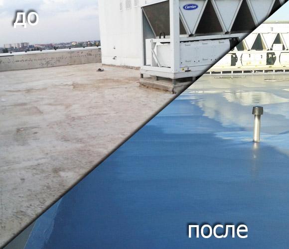 Гидроизоляция краснодарский край акт на скрытые работы пример шумо и гидроизоляция