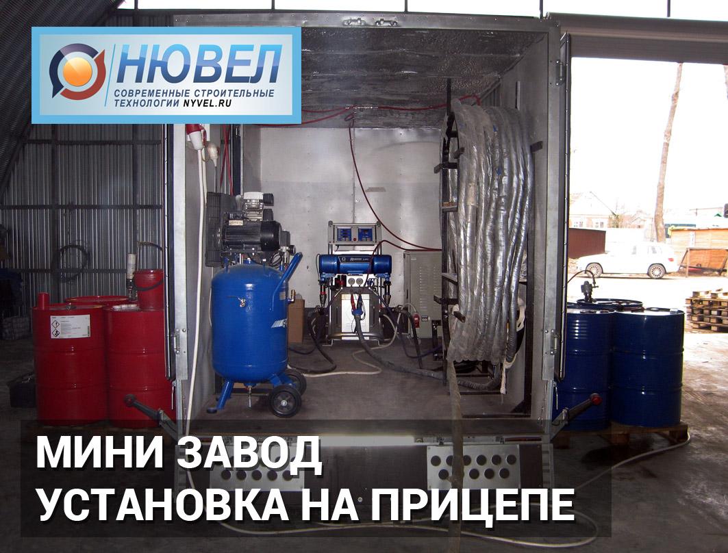 Сайт кема гидроизоляция официальный