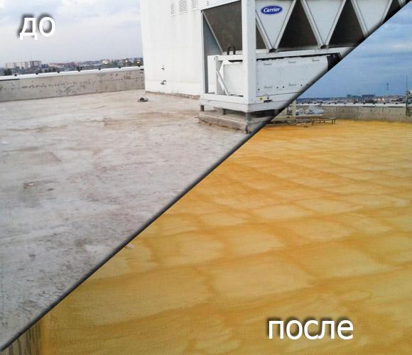 Гидроизоляция крыши пенополиуретаном краснодар техноэласт, гидроизоляция фу