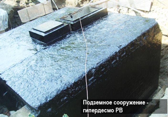 Фундаменты и подземные сооружения
