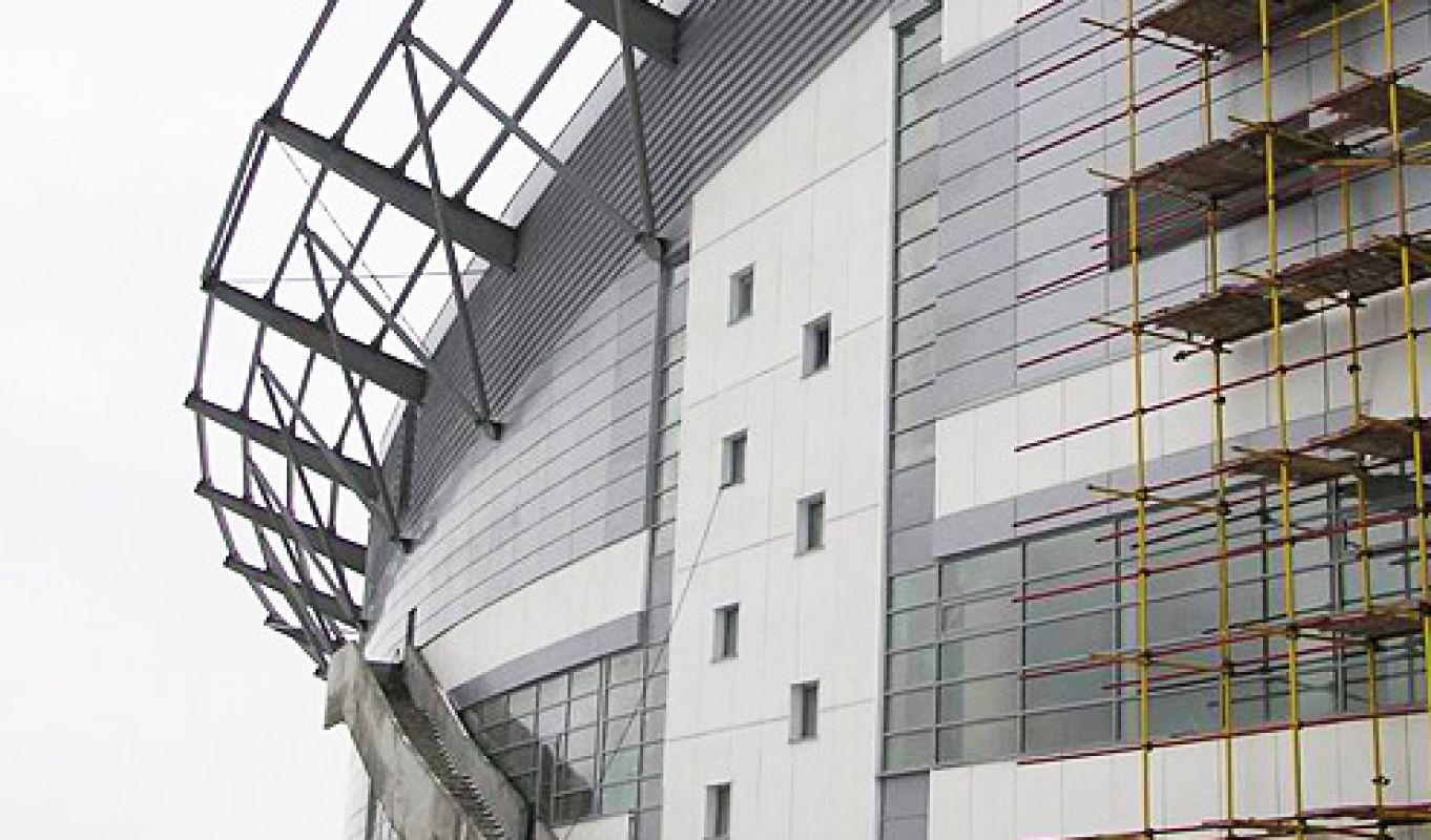 Трибуны стадиона в Крылатском